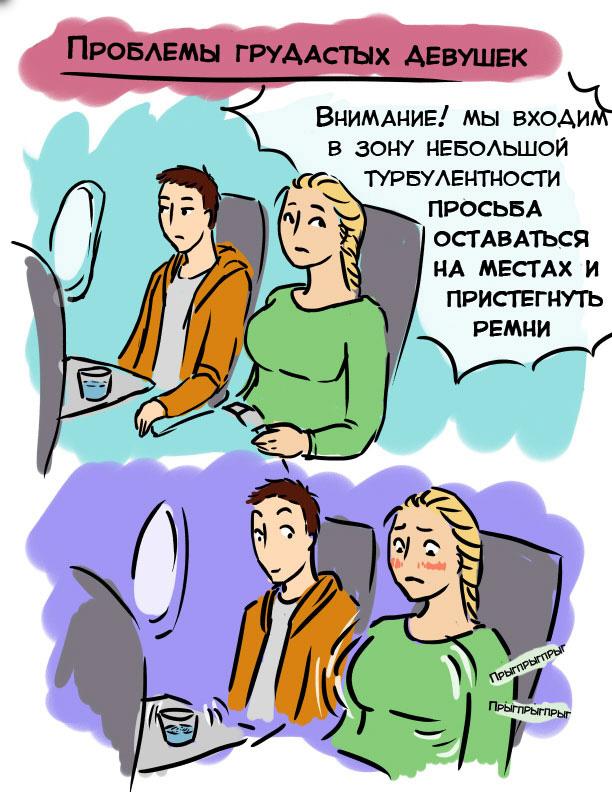 аниме девушки с грудью: