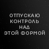 .ufig