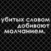 Гашполпадди