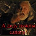 Laughing_Loki