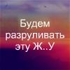 Дон М.А.Гарибальди