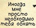 [Сульвай]