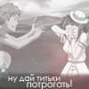 http://static.diary.ru/userdir/1/6/4/3/1643794/56157318.png
