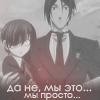http://static.diary.ru/userdir/1/6/4/3/1643794/56157381.png