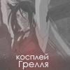 http://static.diary.ru/userdir/1/6/4/3/1643794/56157450.png