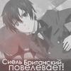 http://static.diary.ru/userdir/1/6/4/3/1643794/56157459.png