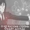 http://static.diary.ru/userdir/1/6/4/3/1643794/56157789.png