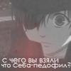 http://static.diary.ru/userdir/1/6/4/3/1643794/56157825.png