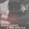 http://static.diary.ru/userdir/1/6/4/3/1643794/56157894.png