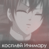 http://static.diary.ru/userdir/1/6/4/3/1643794/56157921.png
