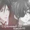 http://static.diary.ru/userdir/1/6/4/3/1643794/56157936.png