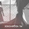 http://static.diary.ru/userdir/1/6/4/3/1643794/56157984.png