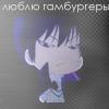 http://static.diary.ru/userdir/1/6/4/3/1643794/57128076.png