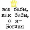 omyaha