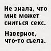 EgoZhu