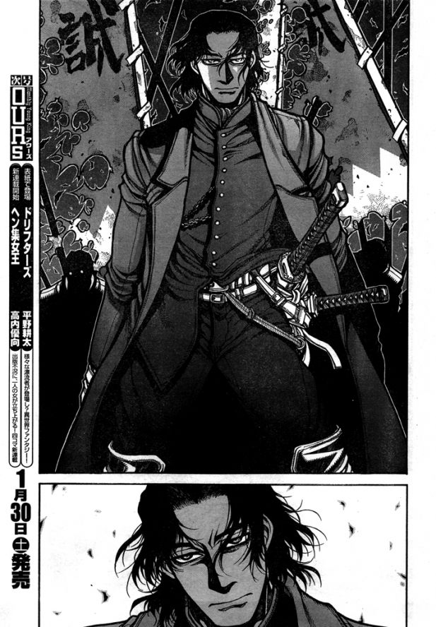 journey of drifters Drifters (ドリフターズ, dorifutazu) is a japanese manga series written and illustrated by kouta hiranothe manga started serialization in shōnen gahosha's magazine, young king ours, on april 30, 2009 it centers on various historical figures summoned to an unknown world where their skills and techniques are needed by magicians in order to save their world from total destruction.
