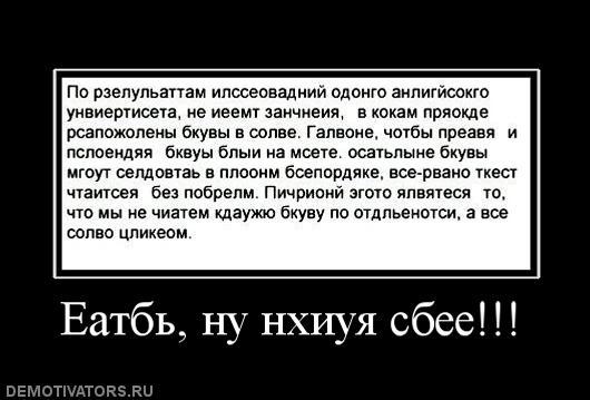 http://static.diary.ru/userdir/1/6/5/0/1650835/53110671.jpg