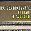Флетчер Линд