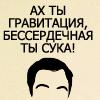 @Шиповник