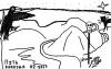 Иллюстрация к одноименной песне гр. Ария. Хотя ...