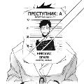 ~Shinkei~