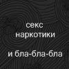 агловаль