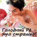 Mancha_Palna