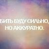 LoRD_VesTniK