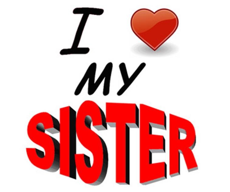 Открытка с надписью сестренка я тебя люблю