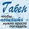 Джей Дарк
