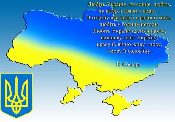 Украина празднует День Независимости - Цензор.НЕТ 5386