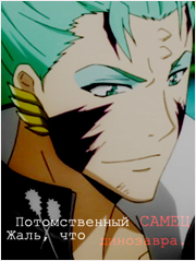http://static.diary.ru/userdir/1/6/8/2/1682257/58914174.jpg