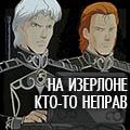 Лейтенант Чижик