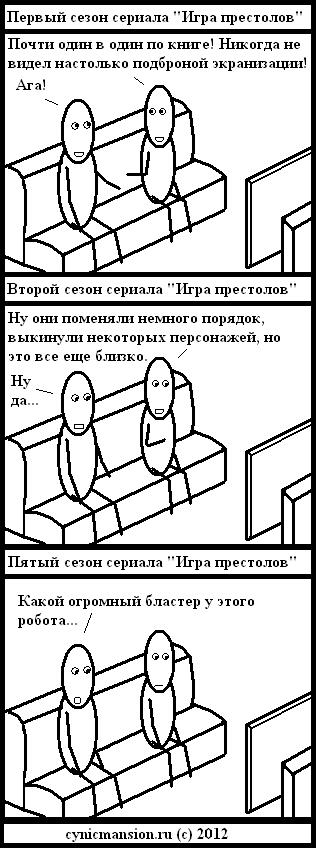 http://static.diary.ru/userdir/1/6/8/6/1686406/74642395.png