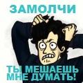 Цпуп_ХД