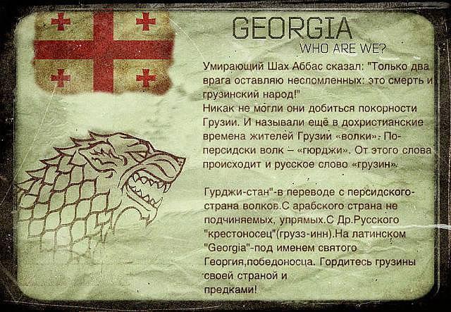 Поздравления с днем рождения женщине грузинские