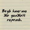 _Sel_