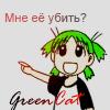 GreenKawaii