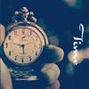 время икс