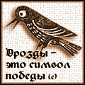Narindol