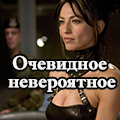 Sarina_Amazon