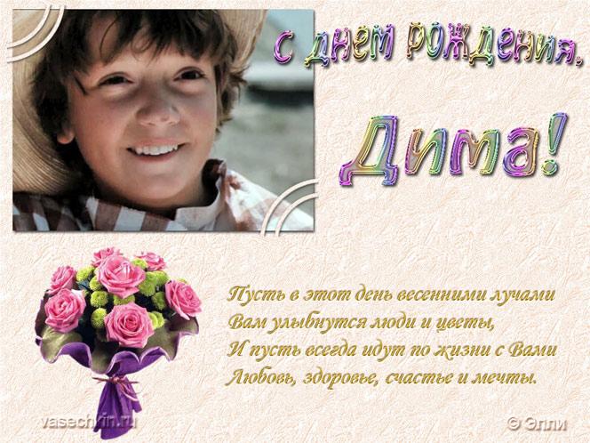 Татарские поздравление другу 43