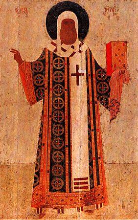 Святитель Петр