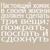 EvRa =)