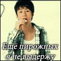 DanyaIvayev