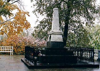 Image result for могила пушкина пушкинские горы