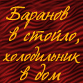 Lulasyc