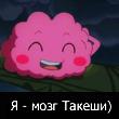 http://static.diary.ru/userdir/1/7/1/4/1714162/55999011.jpg