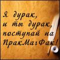 yisandra