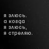 NightoCorsa